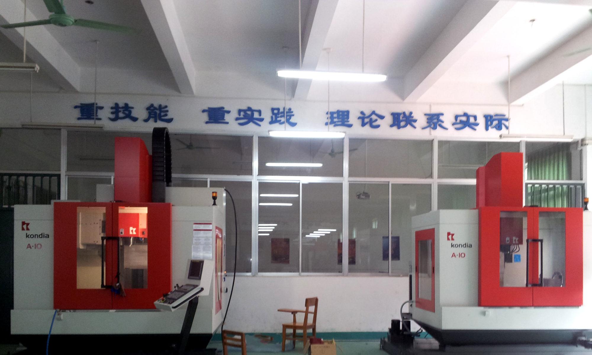 china-eductrade